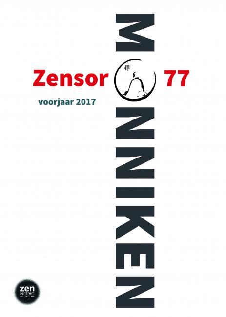 Zensor 77 - lente 2017